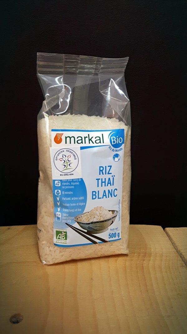 Basmati pirinač beli organik Markal 500g
